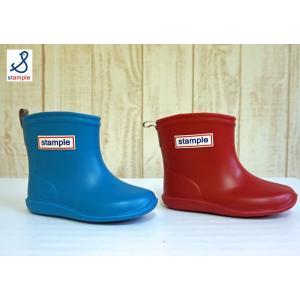 stample / スタンプル 子供服子供長靴 レインブーツ 男の子&女の子|kooka