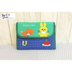 Petit jam / プチジャム 子供服ベビー小物  母子手帳ケース 2017SS|kooka