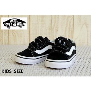【SALE】VANS/バンズ 子供靴 キッズスニーカー OLD SCHOOL V BLACK/TRUE WHITE 男の子&女の子|kooka
