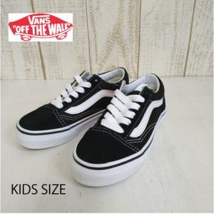 VANS/バンズ 子供靴 キッズスニーカー OLD SCHOOL BLACK/TRUE WHITE 男の子&女の子|kooka