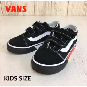 VANS/バンズ 子供靴 キッズスニーカー OLD SCHOOL V FLAME CUT OUT V BLACK/TRUE WHITE 男の子&女の子|kooka