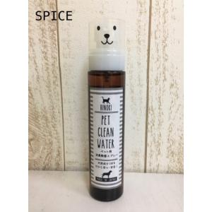 SPICE / スパイス 子供服  PET CLEAN WATER ペット用消臭除菌スプレー 雑貨|kooka