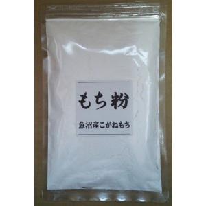 もち粉 魚沼産100%もち粉10Kg(5kg×2袋)