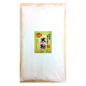 米粉 2400円以上送料無料 魚沼産コシヒカリ100% 米粉5Kg