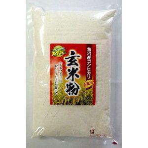 玄米粉 魚沼産コシヒカリ100% 玄米粉5Kg