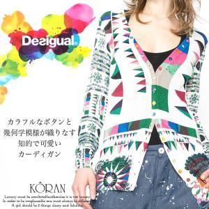 レディース Desigual ファッション カジュアル カー...