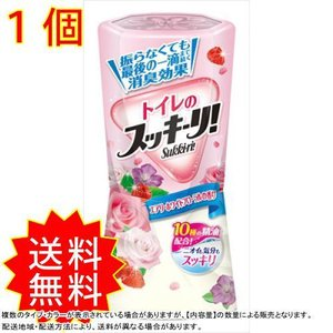 トイレのスッキーリ!ホワイトフローラルの香り 【 アース製薬 】 【 芳香剤・トイレ用 】 3-49...