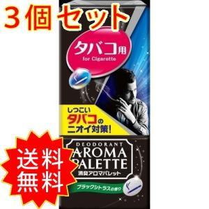 消臭アロマパレット タバコ用 【 アース製薬 】 【 芳香剤・部屋用 】 3-49010806392...
