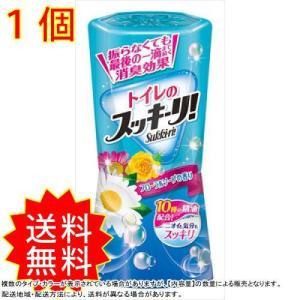 トイレのスッキーリ! Sukki‐ri! フローラルソープの香り 【 アース製薬 】 【 芳香剤・ト...