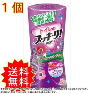 トイレのスッキーリ! Sukki‐ri! アロマラベンダーの香り 【 アース製薬 】 【 芳香剤・ト...