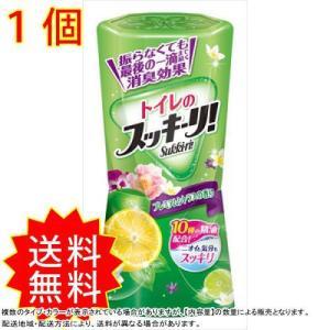 トイレのスッキーリ! Sukki‐ri! プレミアムシトラスの香り 【 アース製薬 】 【 芳香剤・...