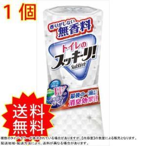 トイレのスッキーリ!無香料 【 アース製薬 】 【 芳香剤・トイレ用 】 3-49010806492...