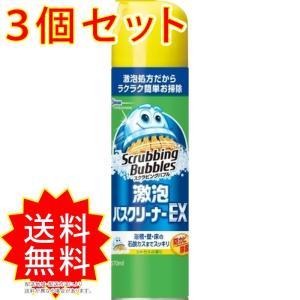 スクラビングバブル激泡バスクリーナーEX 【 ジョンソン 】 【 住居洗剤・お風呂用 】 3-490...