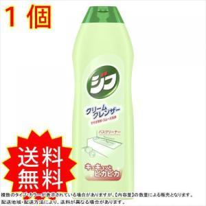ジフバスクリーナー270ML 【 ユニリーバ 】 【 住居洗剤・お風呂用 】 3-490211153...