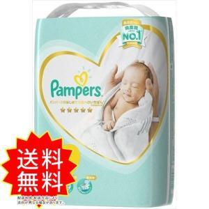 パンパース はじめての肌へのいちばん/スーパージャンボ新生児用 【 P&G 】 【 オムツ 】 3-...