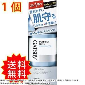 ギャツビー パーフェクトスキンプロテクター 【 マンダム 】 【 化粧水・ローション 】 3-490...