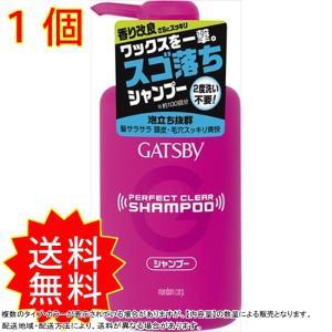 ギャツビー パーフェクトクリアシャンプー 【 マンダム 】 【 シャンプー 】 3-49028062...