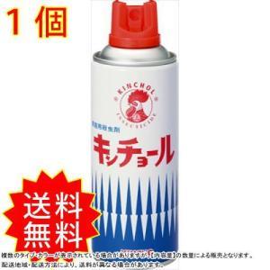 キンチョール 300ML 【 大日本除虫菊(金鳥) 】 【 殺虫剤・ハエ・蚊 】 3-4987115...