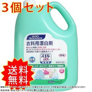 漂白と同時に除菌・消臭!漂白活性化剤と酵素を配合。 食べ物、飲み物、汗、血液などのシミやえりそで口の...