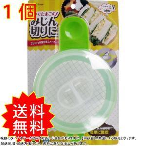 ゆでたまごのみじん切りに!!たまごサンドを作るときに便利な、ゆでたまごのみじん切り器です。 ゆで卵を...