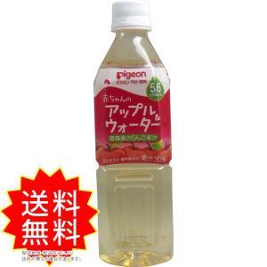 青森県産のりんご果汁!青森産のりんご透明果汁に、純水(ピュアウォーター)を加えて作ったクリアタイプ。...