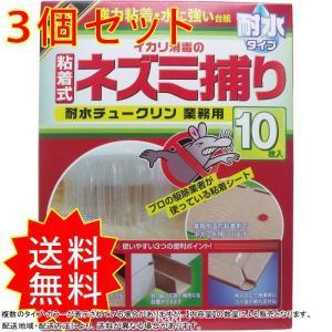 特殊耐水紙で水に濡れても変形しません。 殺鼠剤のような毒性物質を含まないので、安心してお使いいただけ...