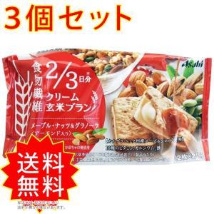 食物繊維を積極的に摂りたい方に♪厳選したメープルシロップ入りのクリームを、香ばしいナッツ(ココナッツ...