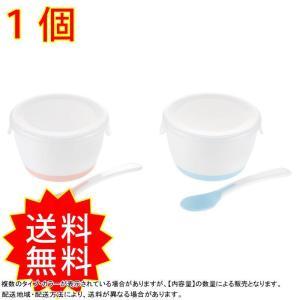 リッチェル トライシリーズ はじめての離乳食カップ フタ・スプーン付 リッチェル 通常送料無料