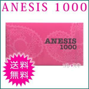 アネシス1000 オカモト コンドーム スキン 薄い 丈夫 避妊具 男性用 12個入 人気 通常送料...