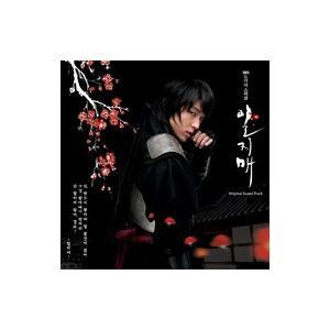 一枝梅イルジメ OST  (韓国盤サントラ) イジュンギ、パ...
