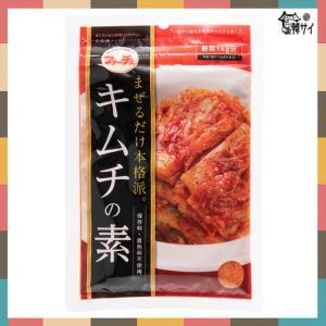 ★キムチの素★花菜(ファーチェ) 本格キムチの素 117g