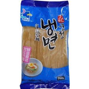 *韓国冷麺★ハウチョン 宮廷 冷麺 麺 160g koreasuper