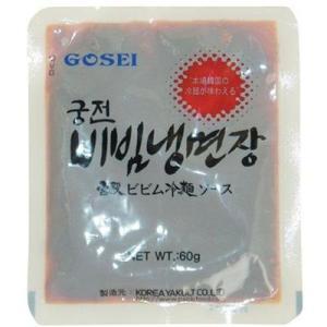 ★韓国食品*韓国冷麺★『おすすめ』 宮殿 ビビム冷麺 (ソースのみ) 60g koreasuper