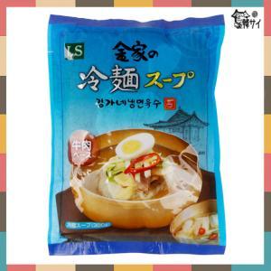 ★新商品★金家 水冷麺のスープ(300g)★韓国食品市場★韓国食材/ 韓国料理/ 冷麺/ 麺/ スープ/韓国スープ koreasuper