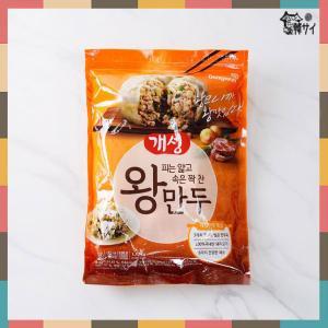 [名称] 冷凍餃子  [原材料名] 野菜(ニラ、もやし、玉ねぎ、えごま、にんにく)、豚肉、豚脂、白菜...