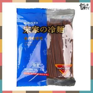 ★韓国食材/韓国冷麺★宋家 冷麺 (麺のみ) 160g koreasuper