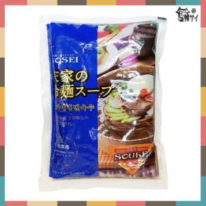 ★韓国食材/韓国冷麺★宋家の冷麺 水冷麺 (スープのみ) 300g koreasuper