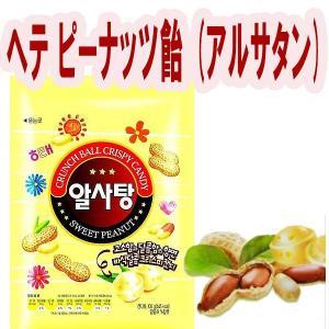 ヘテ アルサタン(飴)キャンディー 100g
