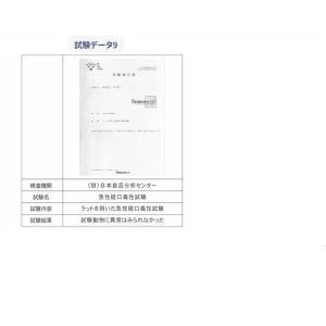 暗所イオン触媒 イオン除菌 500ml 詰め替え用 送料無料 日本製 除菌 抗菌 消臭 除菌スプレー マスクスプレー ウイルス対策 ウイルス除去 コロナウイルス対策 koreatrade 13