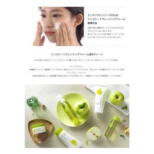 innisfree Apple seed deep cleansing foam 150ml イニスフリー アップル シード ディープ クレンジングフォーム コスメ 化粧品 美容 koreatrade 04
