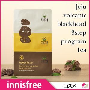 メール便送料無料 innisfree Jeju volcanic blackhead 3step program 1ea イニスフリー 火山ソンイ ブラックヘッド 3ステップ プログラム コスメ 化粧品 美容|koreatrade