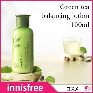 innisfree Green tea balancing lotion 160ml イニスフリー グリーンティー バランシング ローション コスメ 化粧品 美容|koreatrade