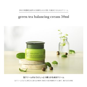 innisfree Green tea balancing cream 50ml イニスフリー グリーンティー バランシング クリーム コスメ 化粧品 美容 koreatrade 02