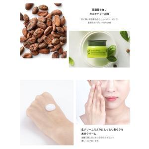 innisfree Green tea balancing cream 50ml イニスフリー グリーンティー バランシング クリーム コスメ 化粧品 美容 koreatrade 03