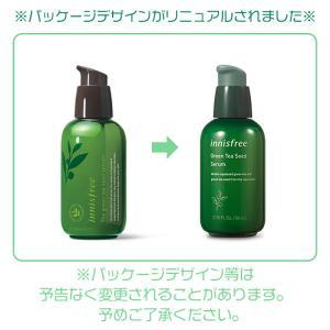 innisfree The green tea seed serum 80ml イニスフリー ザ・グリーンティー シード セラム コスメ 化粧品 美容|koreatrade|02
