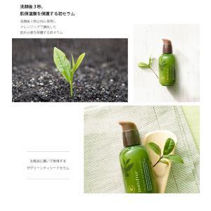 innisfree The green tea seed serum 80ml イニスフリー ザ・グリーンティー シード セラム コスメ 化粧品 美容|koreatrade|04