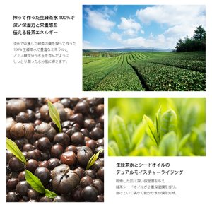 innisfree The green tea seed serum 80ml イニスフリー ザ・グリーンティー シード セラム コスメ 化粧品 美容|koreatrade|05