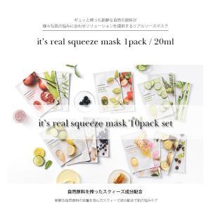 メール便送料無料 innisfree it's real squeeze mask 10pack set イニスフリー イッツリアル・スクイズのサインのマスク コスメ 化粧品 美容|koreatrade|03