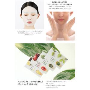 メール便送料無料 innisfree it's real squeeze mask 10pack set イニスフリー イッツリアル・スクイズのサインのマスク コスメ 化粧品 美容|koreatrade|10