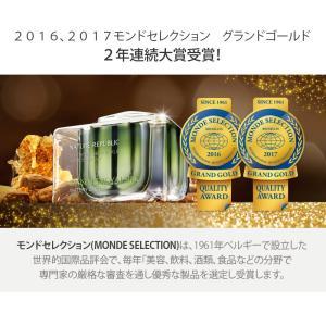 NATURE REPUBLIC ネイチャーリパブリック ジンセンロイヤルシルク ginseng-royal-silk コスメ 化粧品 美容 koreatrade 03